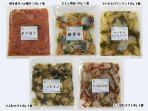 物産展人気珍味5種