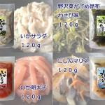 new_120gスタンド